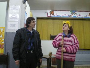 Театър Раднево