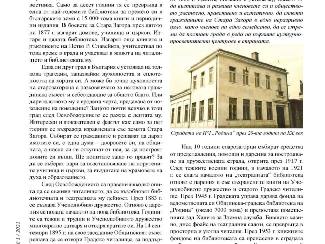153534_Page_2