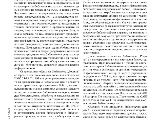 153534_Page_4