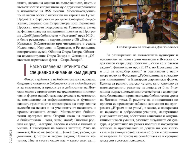 153534_Page_6